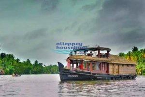 1 Bedroom Premium Houseboat
